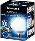 パナソニック LED電球 口金直径26mm 電球100形相当 昼光色相当(10.7W) 一般電球・ボール電球タイプ 95…
