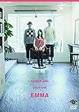 ラバーガール ソロライブ「エマ」 [DVD]
