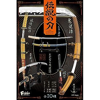 伝説の刀 フルコンプ 10個入 食玩・ガム