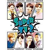 SUPER TV2 [DVD]