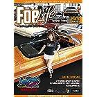 Foe Life Magazine issue # 6: Japan Car Culture (フォーライフマガジンNEXT編集部)