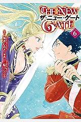 THE NEW GATE6 (アルファポリスCOMICS) Kindle版