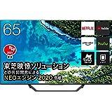 ハイセンス 65V型 4Kチューナー内蔵 液晶テレビ 65U7F Amazon Prime Video対応 2020年モ…