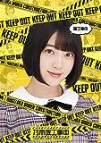 堀?事中(Blu-ray)