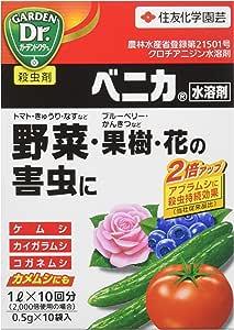 住友化学園芸 殺虫剤 ベニカ水溶剤 0.5g×10