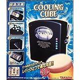 クーリングキューブ COOLING CUBE 缶ビール急冷器