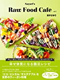 Sayuri's Raw Food Cafe vol.2 幸せ体質になる腸活レシピ (ヴィーガン・グルテンフリー・ローフード・スーパーフード)