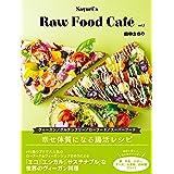 Sayuri's Raw Food Cafe vol.2 幸せ体質になる腸活レシピ (ヴィーガン・グルテンフリー・ローフード・スーパーフード) (veggy Books)