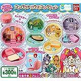 スター☆トゥインクルプリキュア コンパクトハウスコレクション [全4種セット(フルコンプ)]