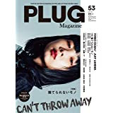 PLUG Magazine vol53 (2019AW)