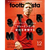 月刊footballista (フットボリスタ) 2019年 12月号 [雑誌]