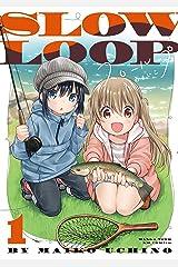 スローループ 1巻 (まんがタイムKRコミックス) Kindle版