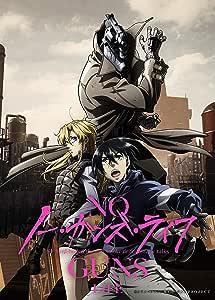 【Amazon.co.jp限定】ノー・ガンズ・ライフ Blu-ray BOX 3 (初回生産限定)(特典:TVアニメ複製原画5枚セット付)
