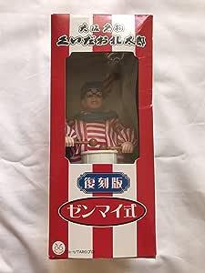 大阪名物 復刻版 くいだおれ太郎人形(ゼンマイ式)