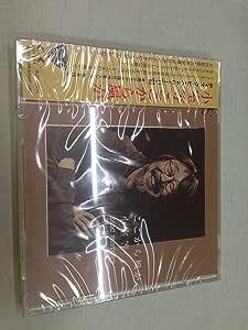 ここから風が~小室等DISC HISTORY'71~'92