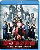 鋼の錬金術師 ブルーレイ [Blu-ray]