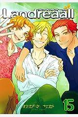Landreaall: 15【イラスト特典付】 (ZERO-SUMコミックス) Kindle版