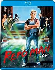 レポマン [Blu-ray]