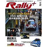 RALLY PLUS - ラリープラス - vol.22