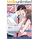 Premium Kiss Vol.29 [雑誌] (禁断Lovers)