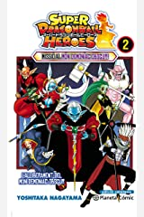 Bola de Drac Heroes n� 02/02 ペーパーバック