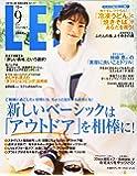 LEE(リー) 2020年 09 月号 [雑誌]