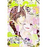 Sho-Comi(少女コミック) 2021年 4/5 号 [雑誌]