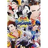 戦国BASARA3 宴 オフィシャルアンソロジーコミック 学園BASARA3 (カプ本コミックス)