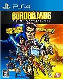 ボーダーランズ ダブルデラックス コレクション - PS4