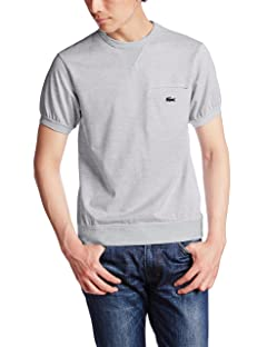 Birdseye T-Shirt TH412P 112-12-0816: Grey