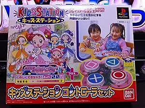 おジャ魔女どれみ# MAHO堂ダンスカーニバル!キッズステーションコントローラセット