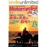 Motorcyclist(モーターサイクリスト) 2021年 1月号 [雑誌]