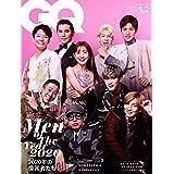 GQ JAPAN (ジーキュージャパン) 2021年1・2月合併号