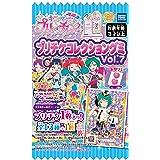 [初回限定BOX キラッとプリ☆チャン プリチケコレクショングミVol.7 20個入 食玩・キャンディー
