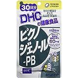 ピクノジェノール-PB 30日分