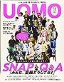 UOMO(ウオモ) 2020年 09 月号 [雑誌]