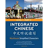 Integrated Chinese: Level 1, Part 2 Workbook (Simplified Character)