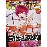 Cure(キュア) 2020年 12 月号 [雑誌]