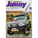 ジムニーSUPER SUZY 2021年6月号