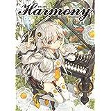 かわく画集 Harmony