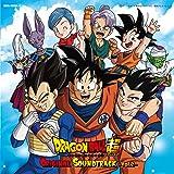 ドラゴンボール超 オリジナルサウンドトラック Vol.2