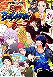 戦国BASARAシリーズ オフィシャルアンソロジーコミック 学園BASARA 6 (カプ本コミックス)