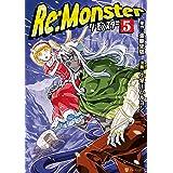 Re:Monster5 (アルファポリスCOMICS)