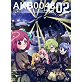 AKB0048 VOL.02 [Blu-ray]