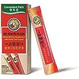 NIN JIOM Pei Pa Koa Cough Syrup Convenient Pack, 10 Count
