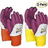 Kids Gardening Gloves by KIDDIE MASTER: 2-Pairs Children's Gardening Gloves Set for Home/School Gardening| Breathable Cotton