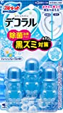 ブルーレットデコラル除菌効果プラス トイレ便器の内側 香りと汚れ着付防止の花びらジェル フレッシュフローラル 約21日分