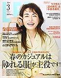 LEE(リー) 2020年 03 月号 [雑誌]