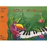 WP273J ピアノ パーティー D