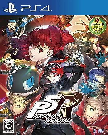ペルソナ5 ザ・ロイヤル 【Amazon.co.jp限定】オリジナルPS4テーマ 配信